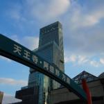 天王寺・阿倍野の債務整理の相談について ご案内