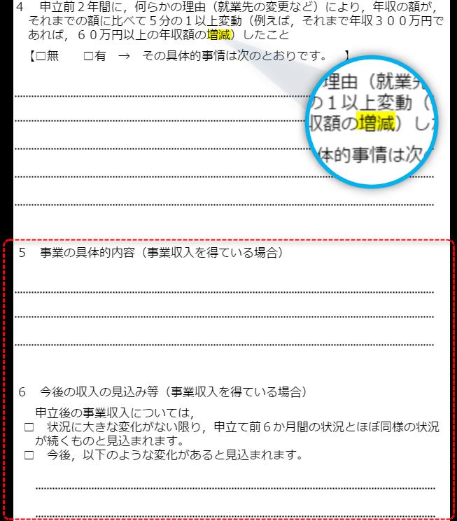 statement20150516-001