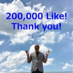 The number of Like reached to 200,000!