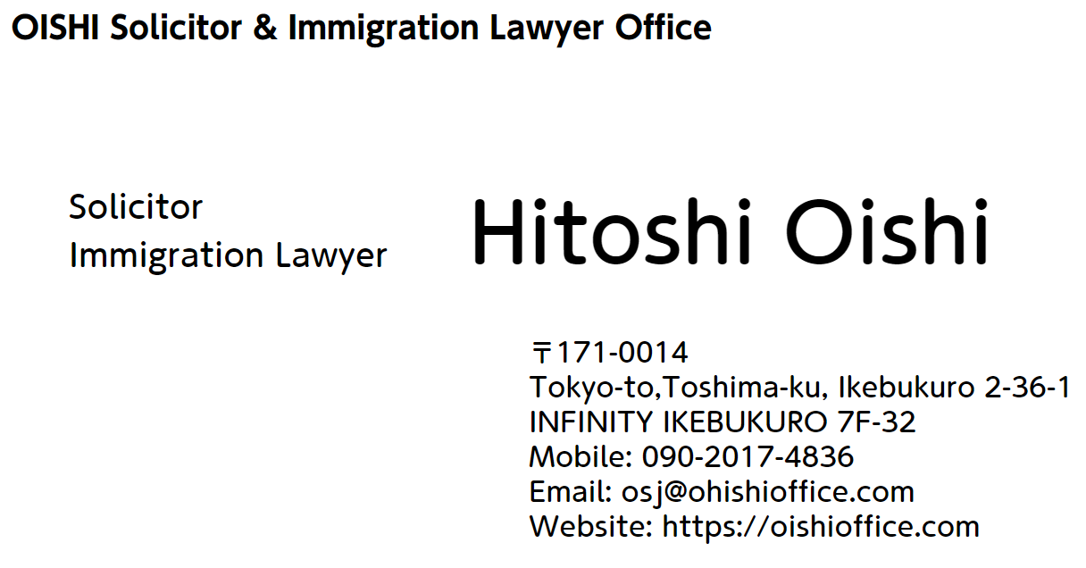 Oishi Solicitor & Immigration Lawyer Office Tokyo Japan