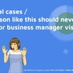 5 typical cases/the person like this should never apply for business manager visa