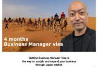 4 months business manager visa