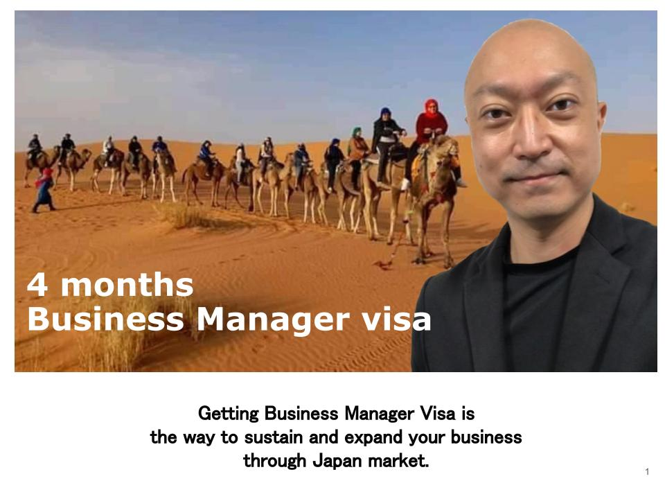 4 months business manager visa